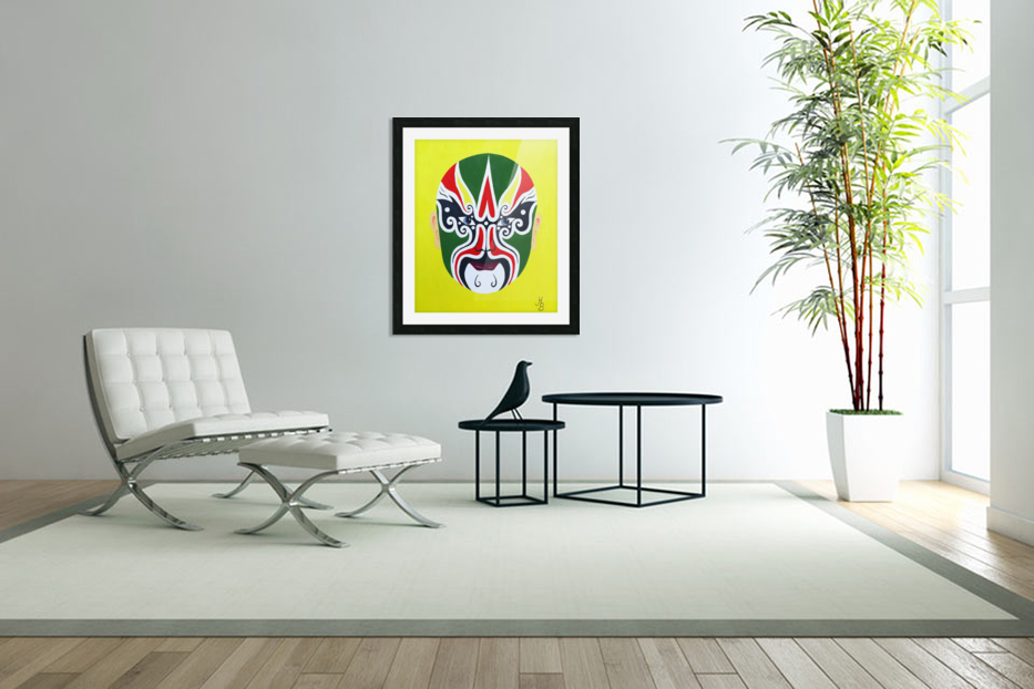 Cheng Yaojin - Chinese Opera Mask in Custom Picture Frame