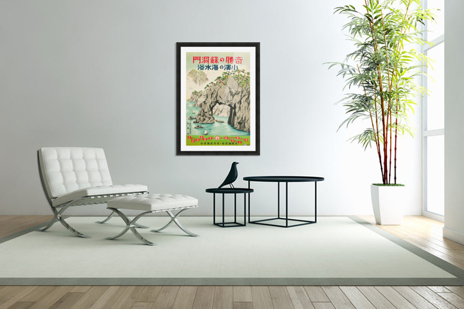 Vintage Travel Poster from 1930 for Japanese tourism in Custom Picture Frame