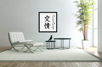 Chinese Concept 20A  Acrylic Print