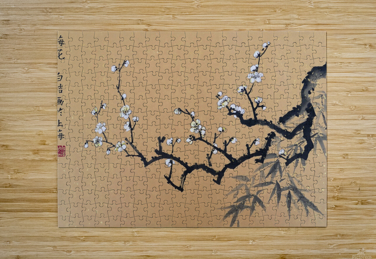 White Plum Blossom With Bamboo  HD Metal print with Floating Frame on Back