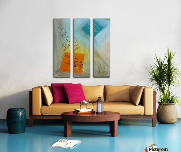 ahson qazikalmacalligraphy Split Canvas print