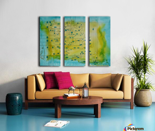 ahson qazisurah fateha Split Canvas print