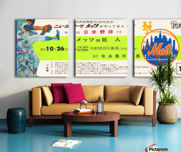 1974 new york mets tour of japan ticket art Split Canvas print
