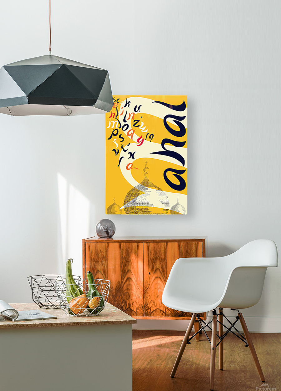 MAHAL  HD Metal print with Floating Frame on Back