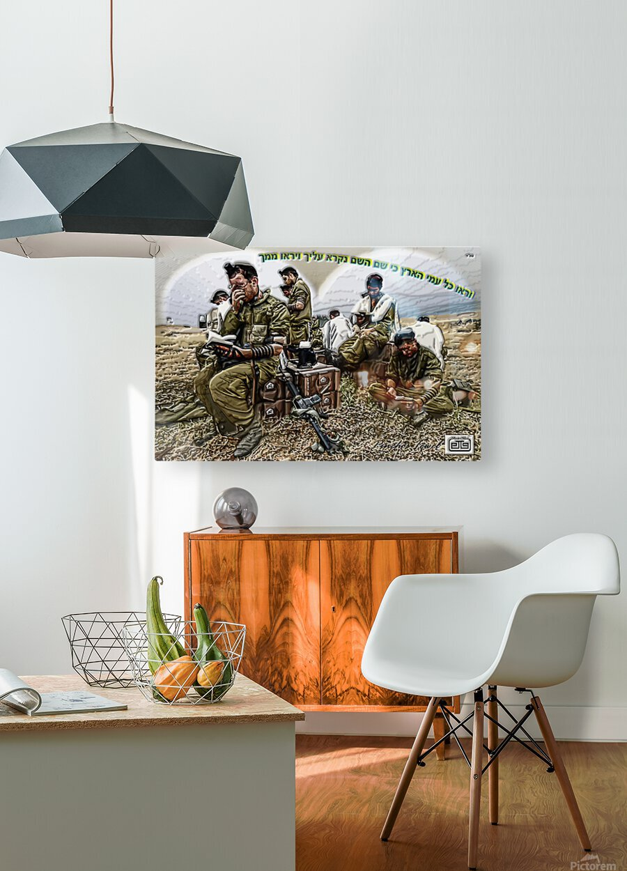Art Tfilin Army  3D vtr  HD Metal print with Floating Frame on Back