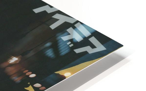 Idea 303 HD Sublimation Metal print