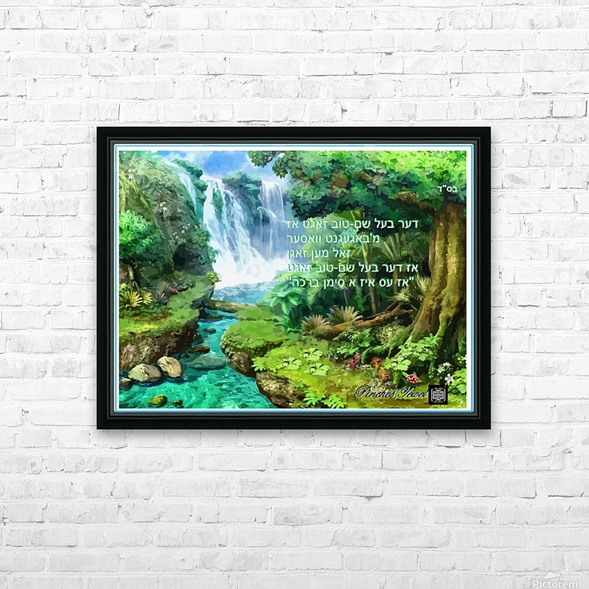 ART   water falls   baal shem tov 1 HD Sublimation Metal print with Decorating Float Frame (BOX)