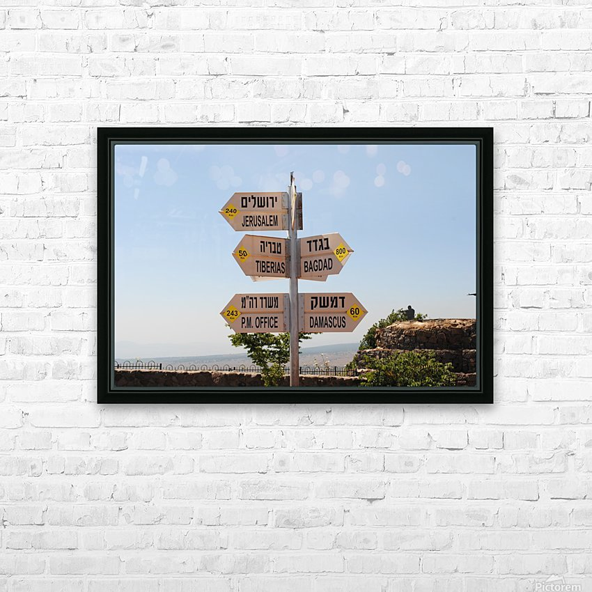Israel Crossroads HD Sublimation Metal print with Decorating Float Frame (BOX)