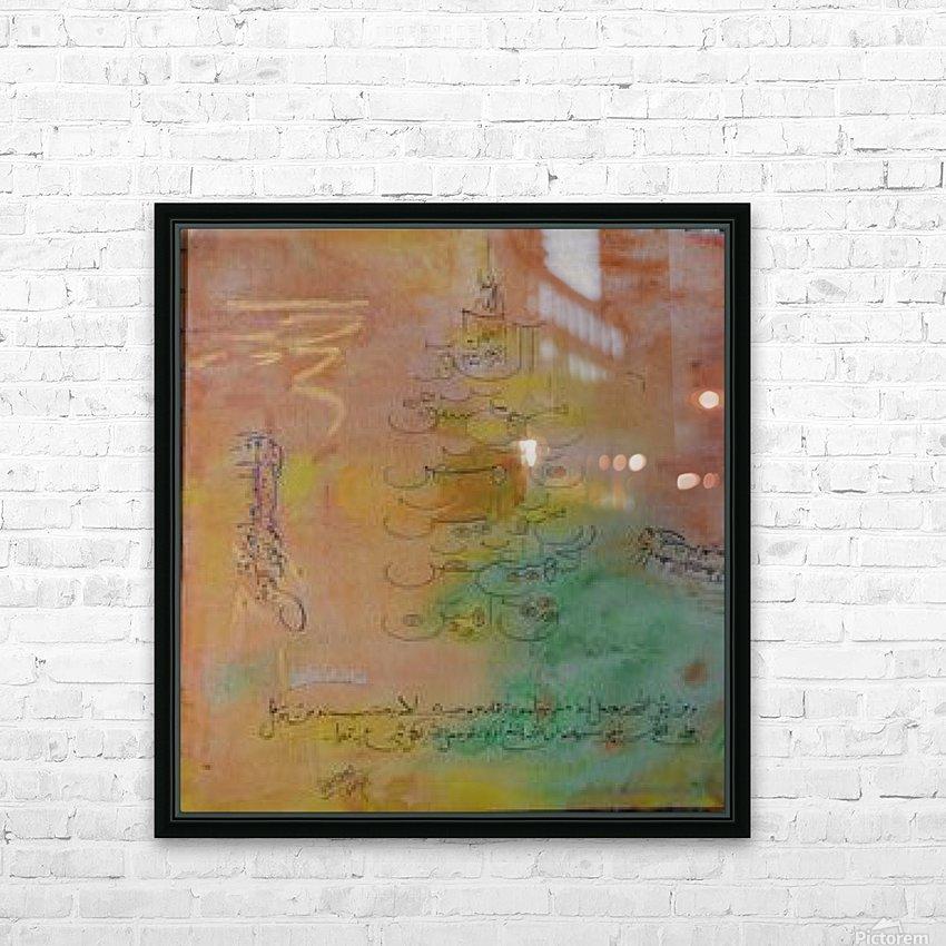 ahson qazi Surah Fateha HD Sublimation Metal print with Decorating Float Frame (BOX)