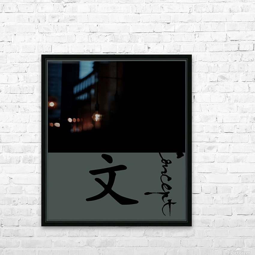 Chinese Concept 02A HD Sublimation Metal print with Decorating Float Frame (BOX)