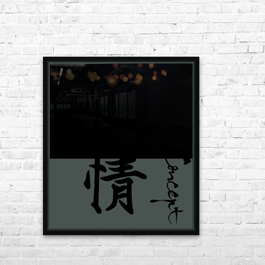 Chinese Concept 20A HD Sublimation Metal print with Decorating Float Frame (BOX)
