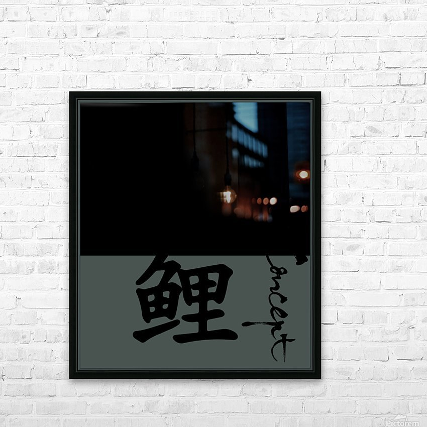 Chinese Concept 24A HD Sublimation Metal print with Decorating Float Frame (BOX)
