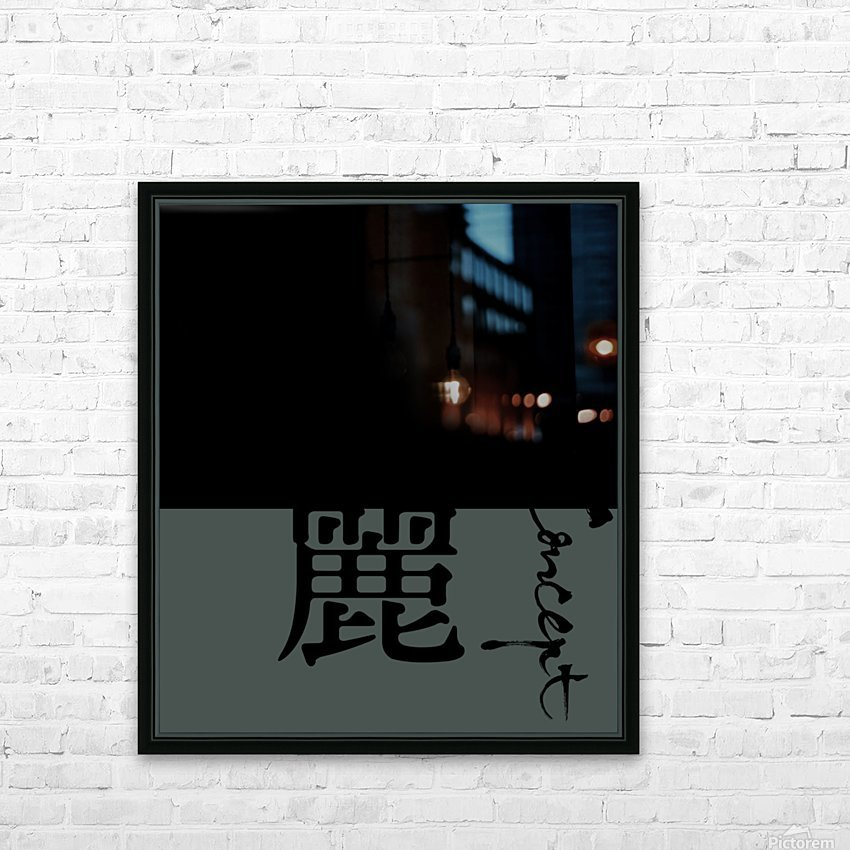 Chinese Concept 28A HD Sublimation Metal print with Decorating Float Frame (BOX)
