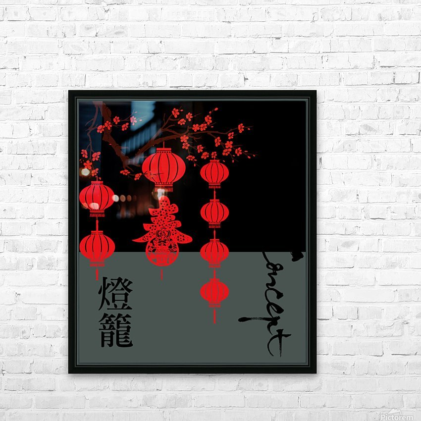 Chinese Concept 31A HD Sublimation Metal print with Decorating Float Frame (BOX)