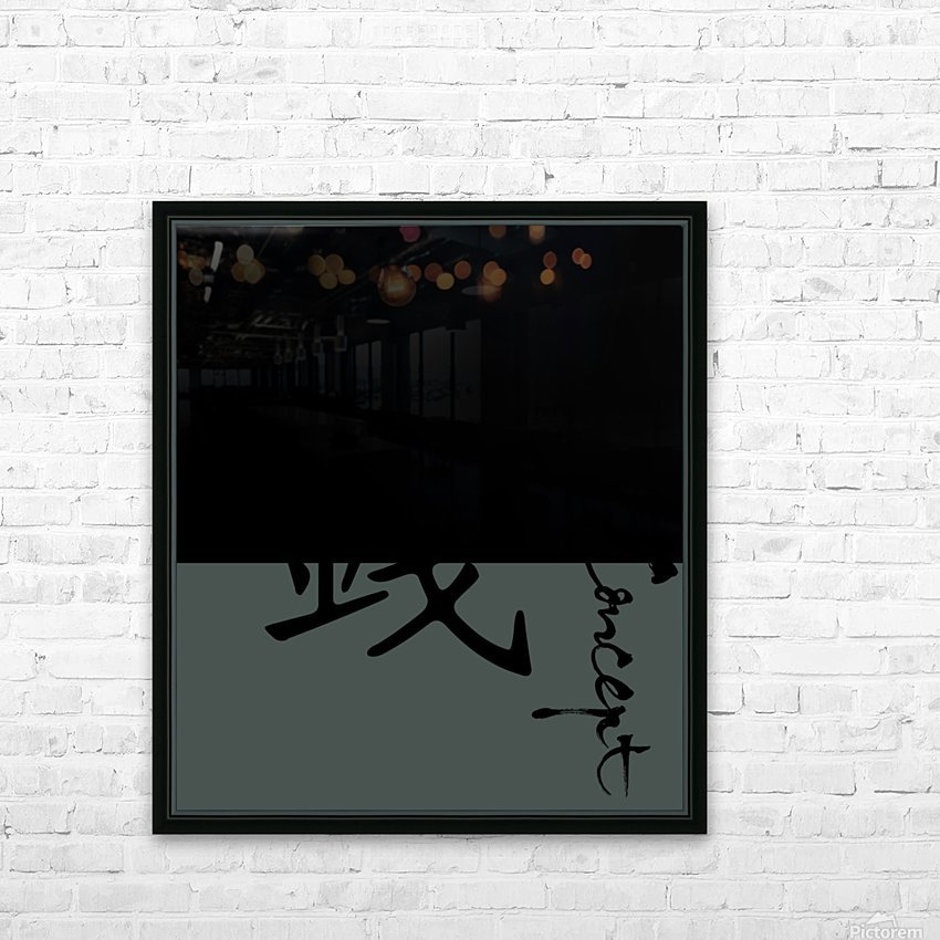 Chinese Concept 33A HD Sublimation Metal print with Decorating Float Frame (BOX)