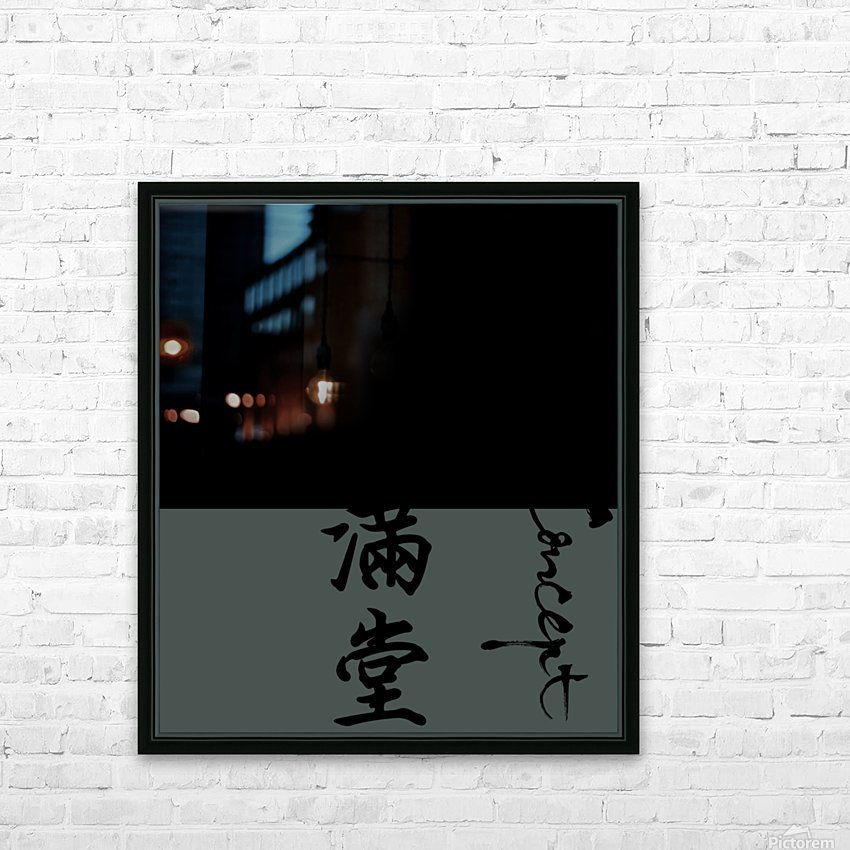 Chinese Concept 34A HD Sublimation Metal print with Decorating Float Frame (BOX)