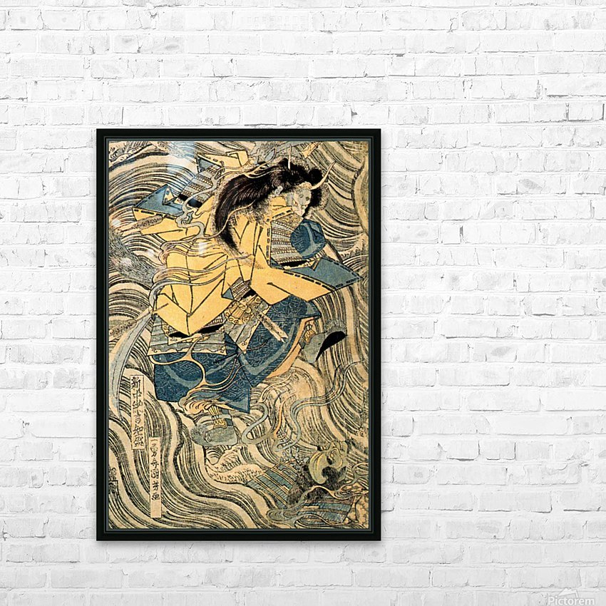 The ghost of Taira Tomomori, Daimotsu bay HD Sublimation Metal print with Decorating Float Frame (BOX)