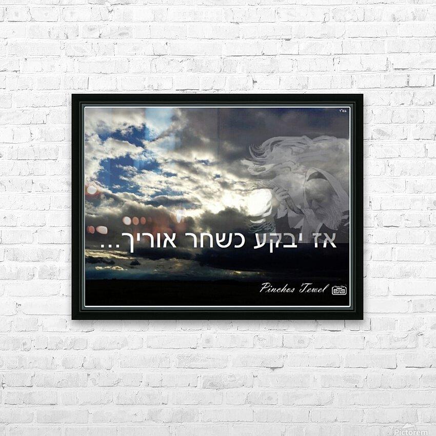 art   oz yiboka  2 HD Sublimation Metal print with Decorating Float Frame (BOX)