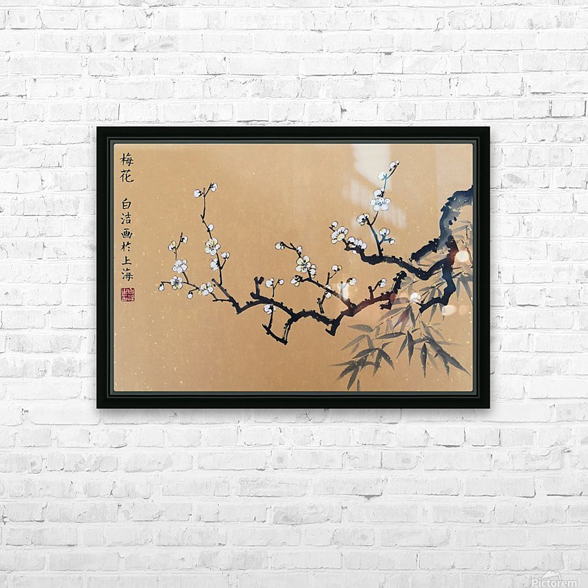White Plum Blossom With Bamboo HD Sublimation Metal print with Decorating Float Frame (BOX)