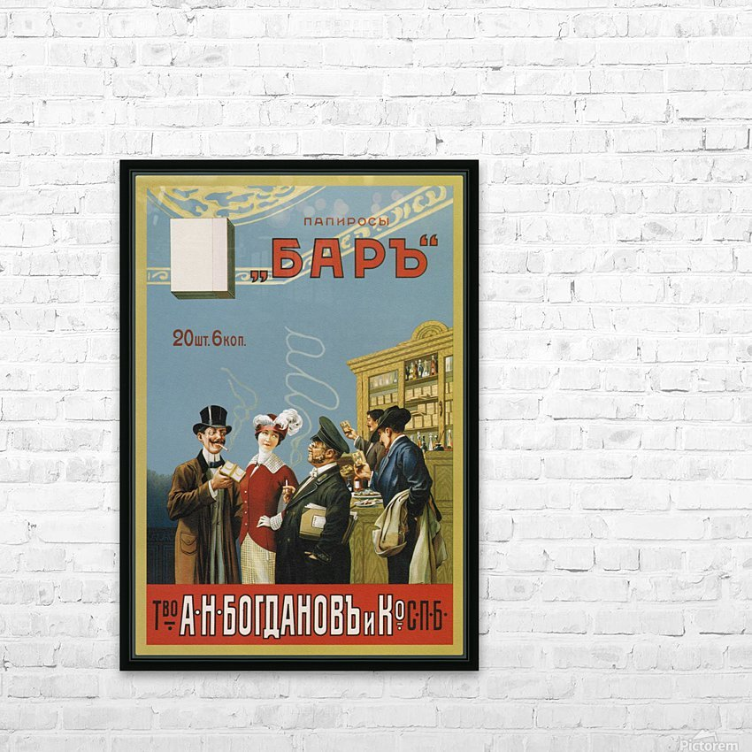 Russian Empire Cigarette poster in 1910 HD Sublimation Metal print with Decorating Float Frame (BOX)