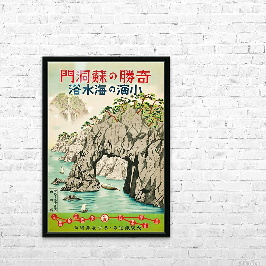 Vintage Travel Poster from 1930 for Japanese tourism HD Sublimation Metal print with Decorating Float Frame (BOX)