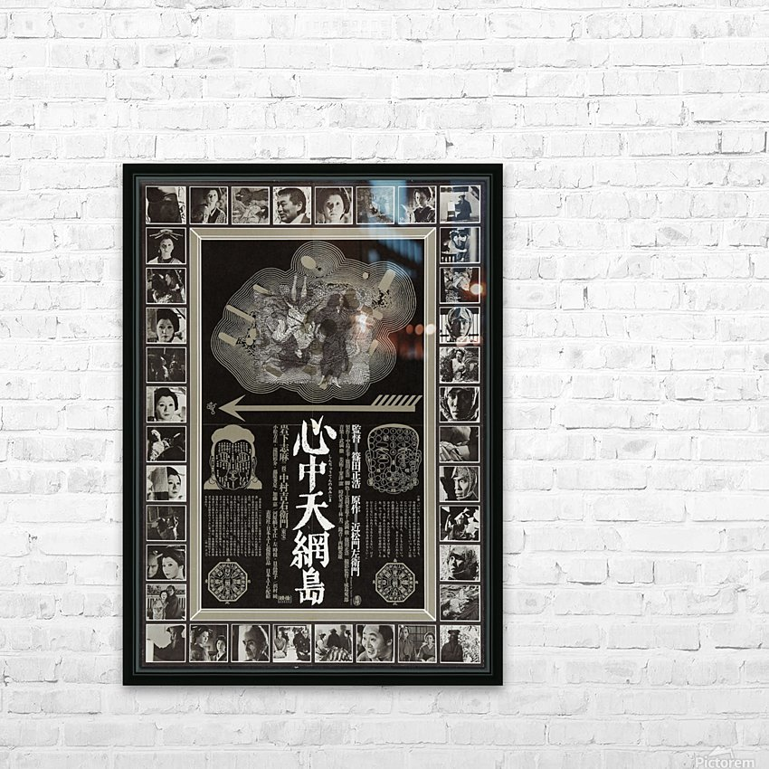 Double Suicide Toho 1969 vintage movie poster from Japan HD Sublimation Metal print with Decorating Float Frame (BOX)