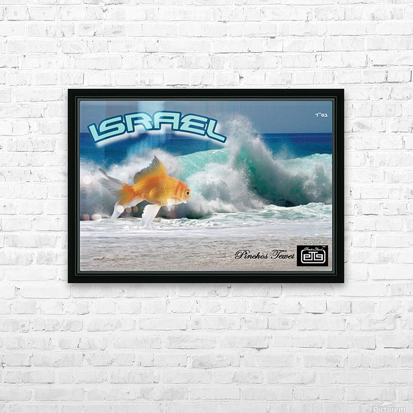 art israel ocean  2 HD Sublimation Metal print with Decorating Float Frame (BOX)