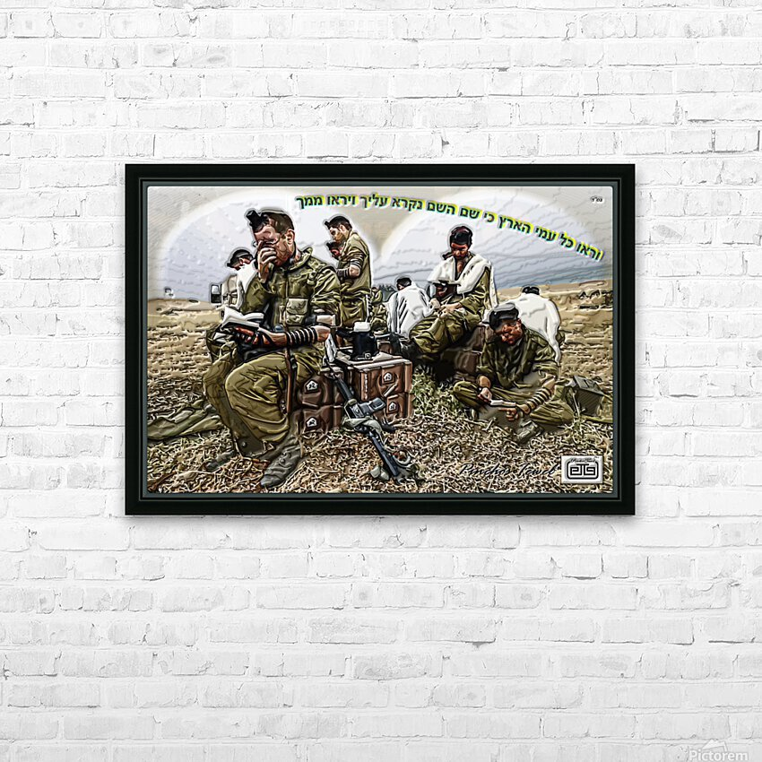 Art Tfilin Army  3D vtr HD Sublimation Metal print with Decorating Float Frame (BOX)