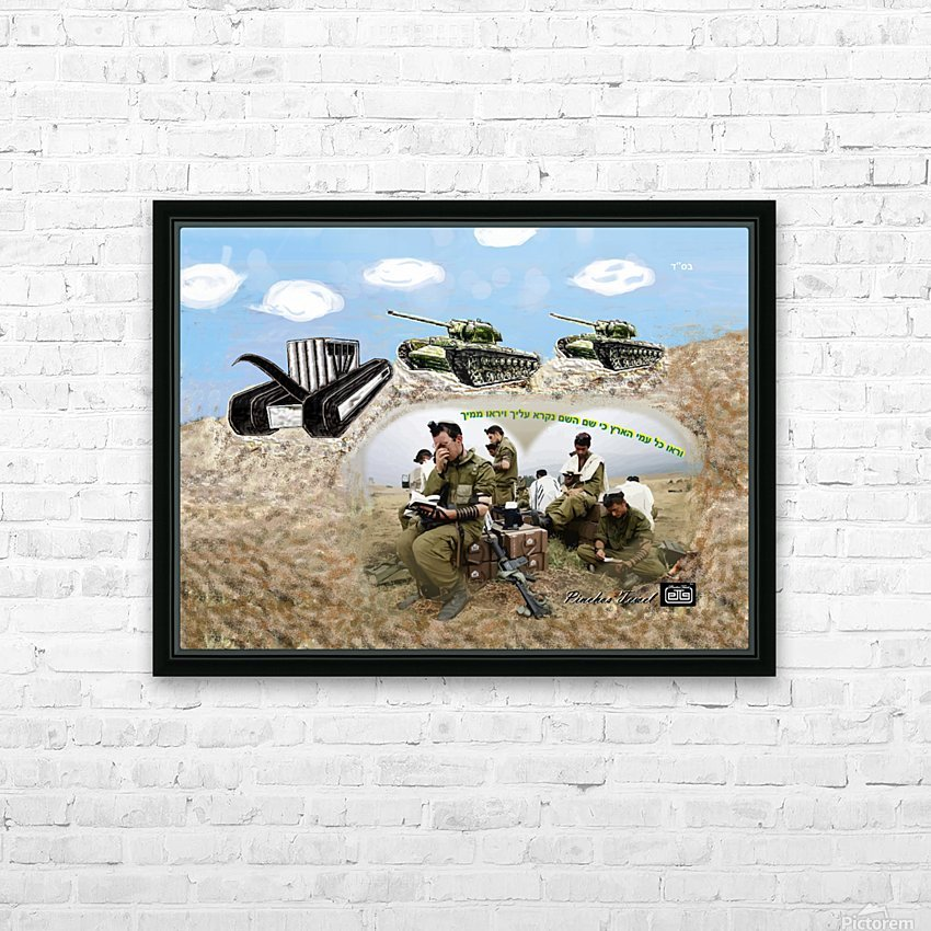 Art   tefilin army tank  AAA. HD Sublimation Metal print with Decorating Float Frame (BOX)