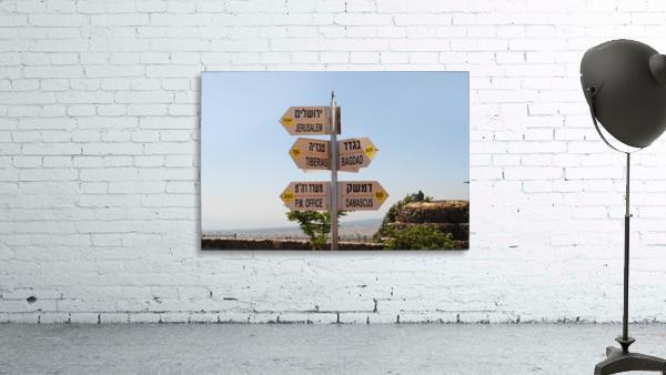 Israel Crossroads