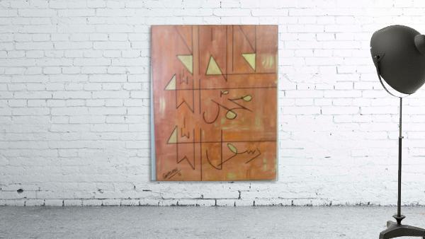 ahson qazi KAlmaGeometrical CalligraphyGolden 12x16canavas wth acrylic