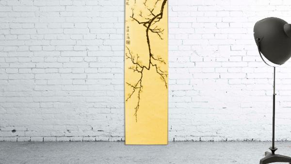 Plum Blossom Twig - Yellow