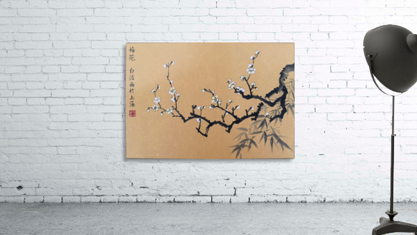 White Plum Blossom With Bamboo