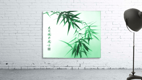 Green Bamboo Twig
