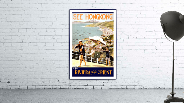 See Hong Kong vintage travel poster