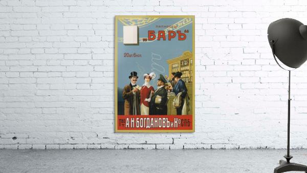 Russian Empire Cigarette poster in 1910
