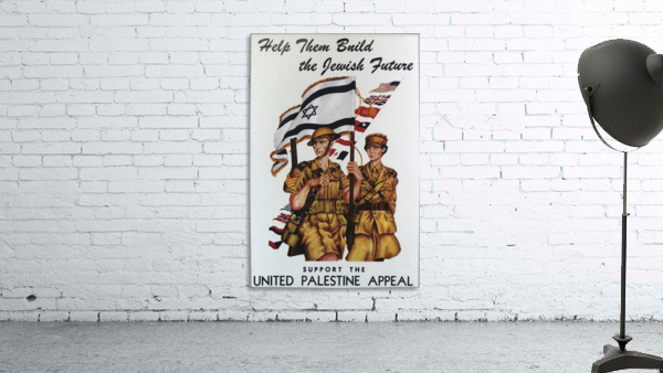 1942 United Israel appeal poster