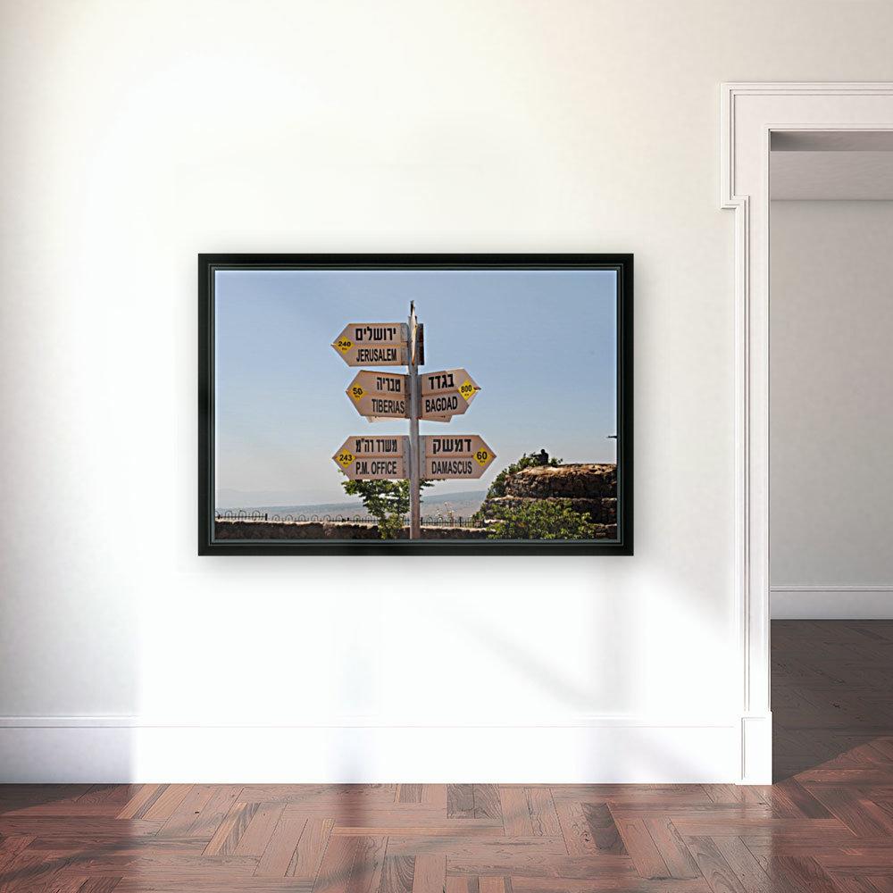 Israel Crossroads  Art
