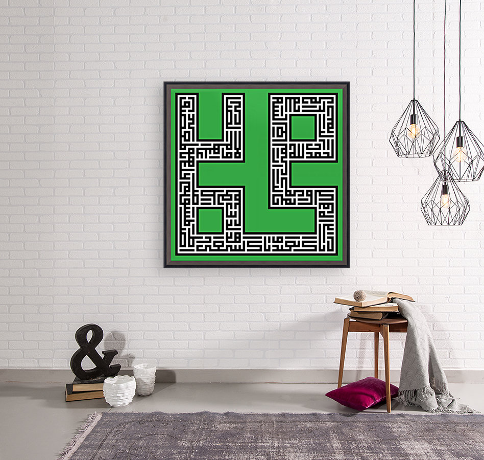 Muhammed green with Floating Frame