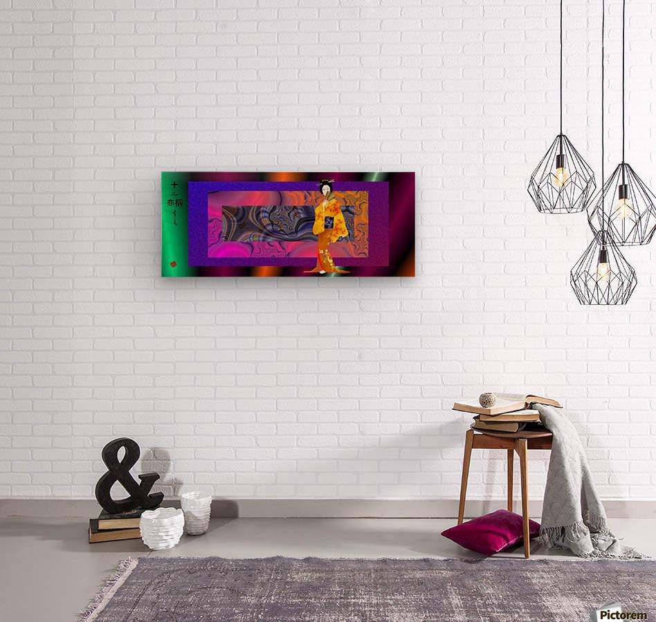 geishaYellowWith  Wood print