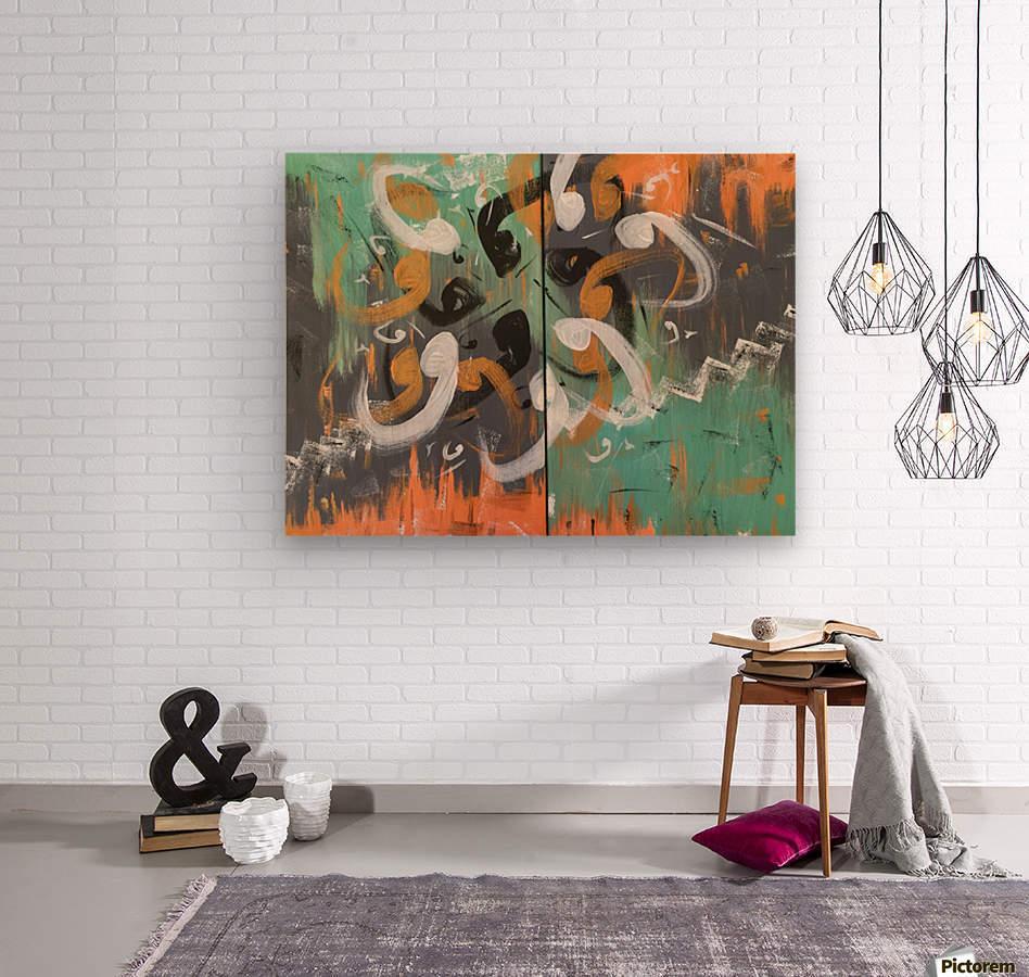 IMG_4735  Wood print