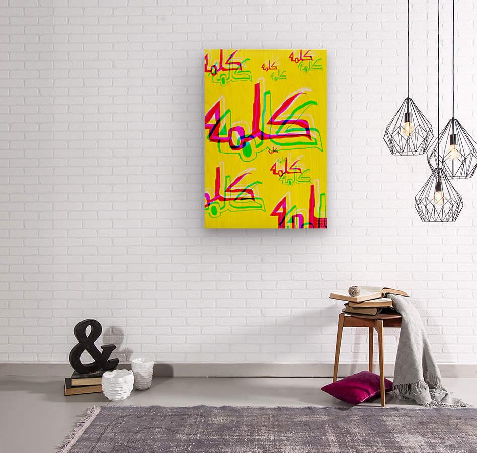 Add & Temoty  Wood print