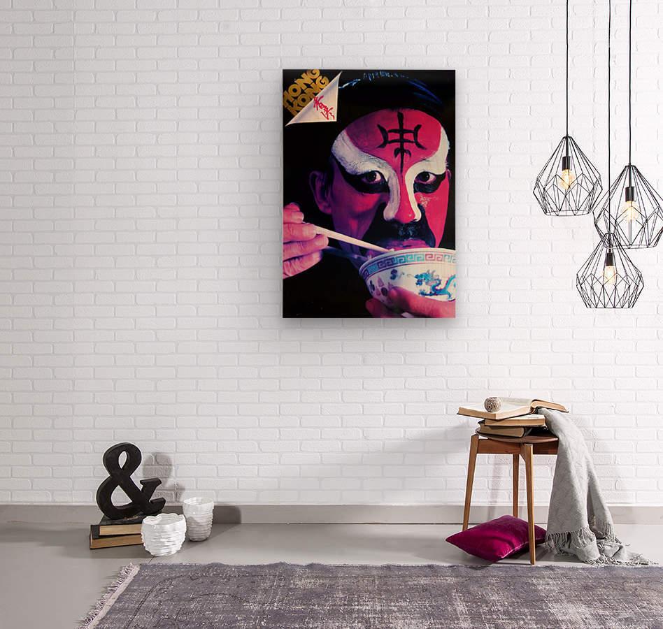 VAP - Chinese Actor  Wood print