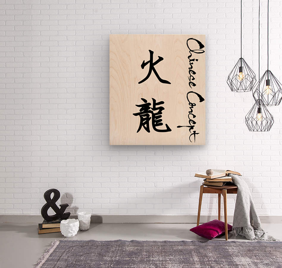 Chinese Concept 04A  Wood print