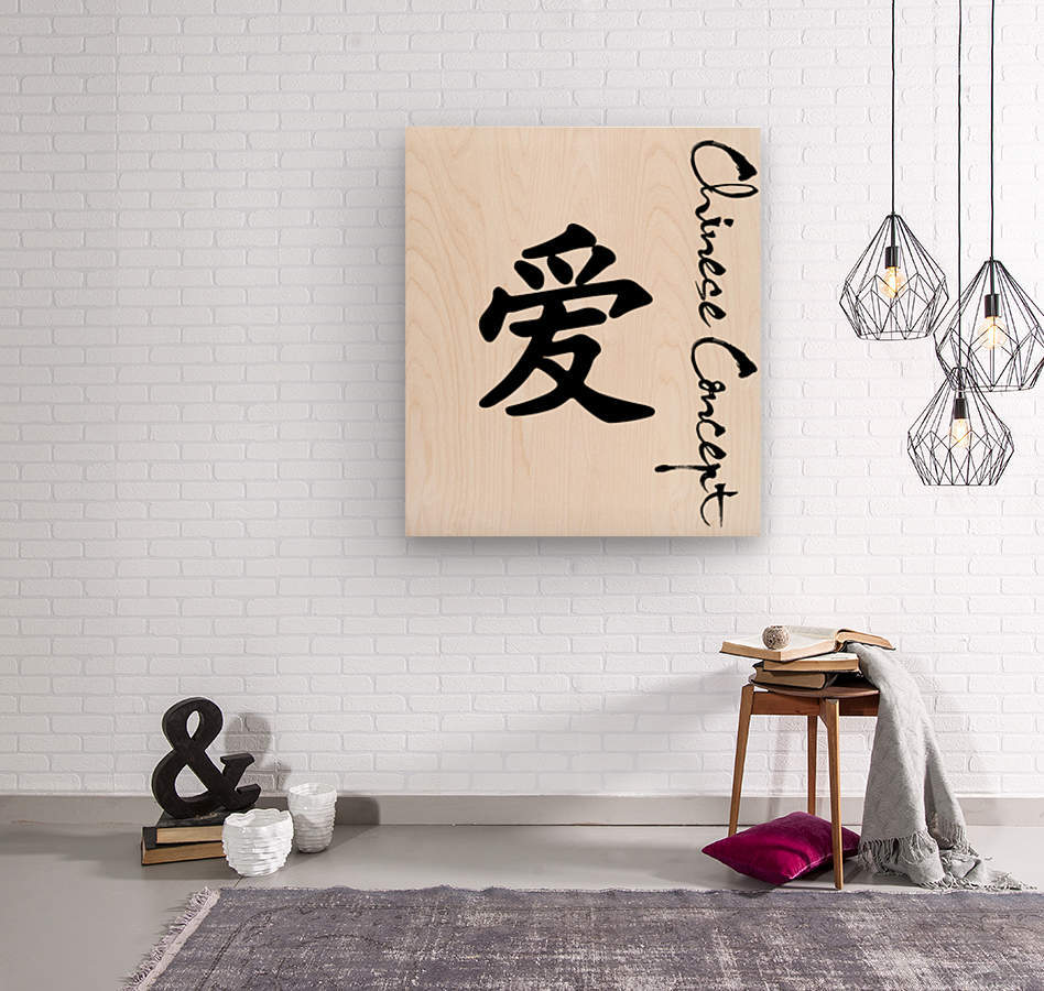 Chinese Concept 10A  Wood print