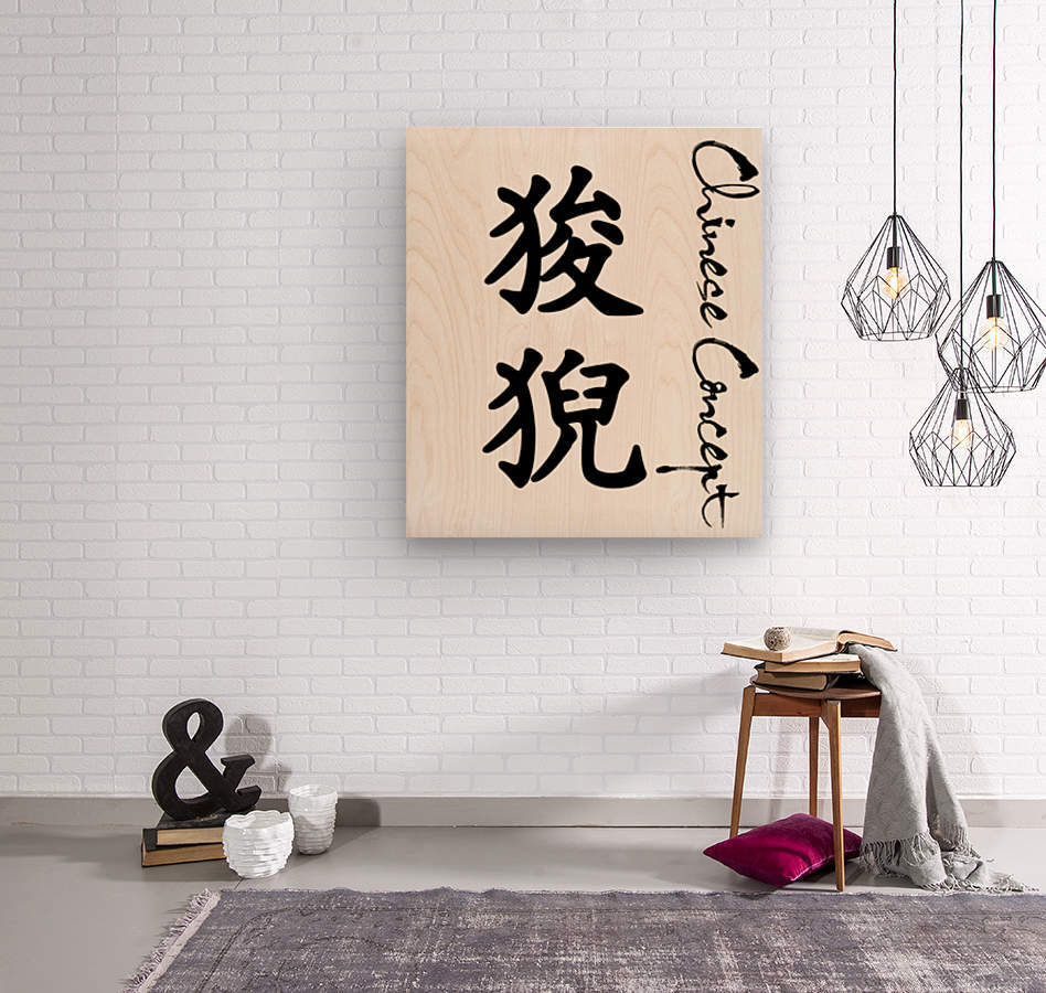 Chinese Concept 14A  Wood print