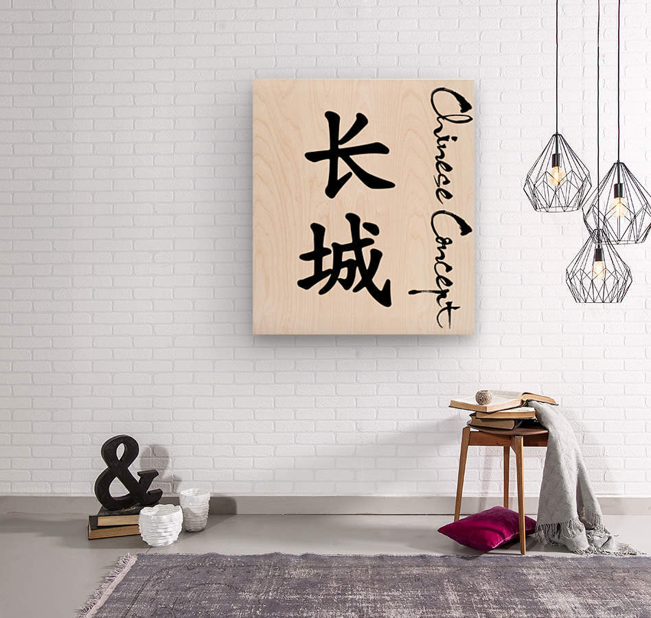 Chinese Concept 16A  Wood print