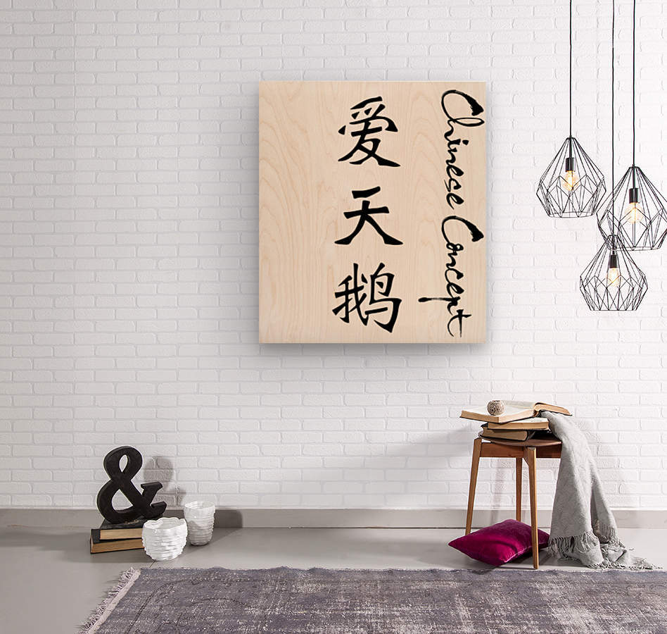 Chinese Concept 22A  Wood print