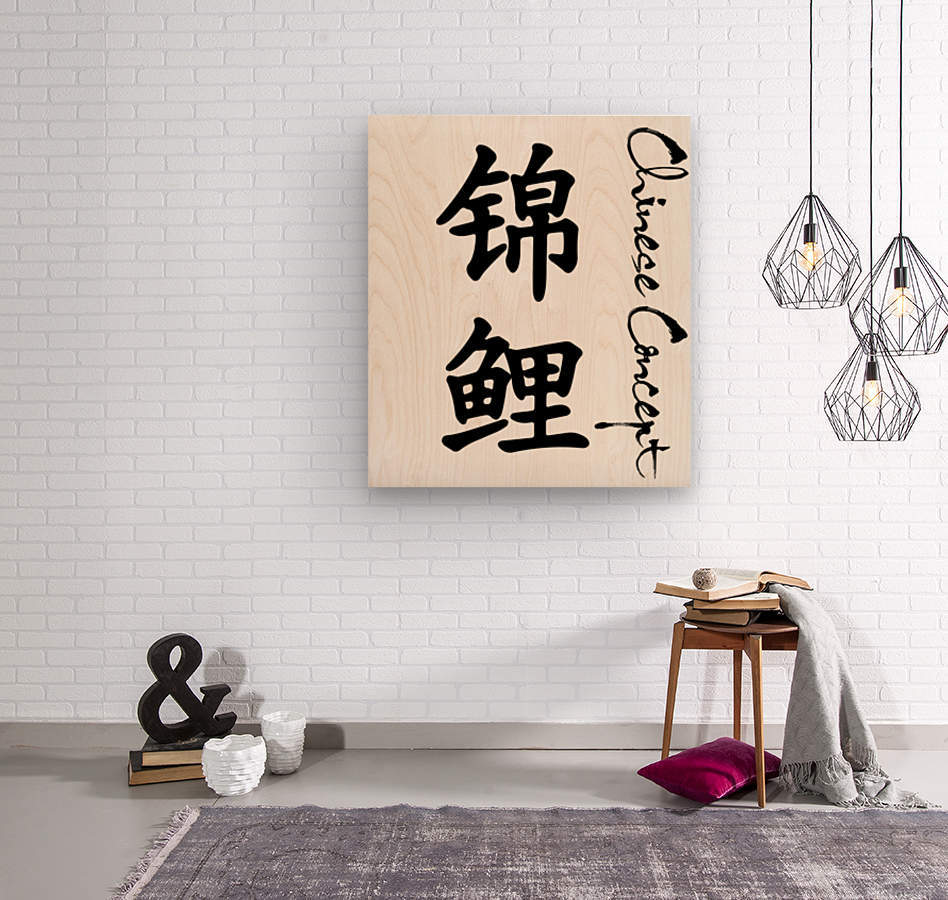 Chinese Concept 24A  Wood print