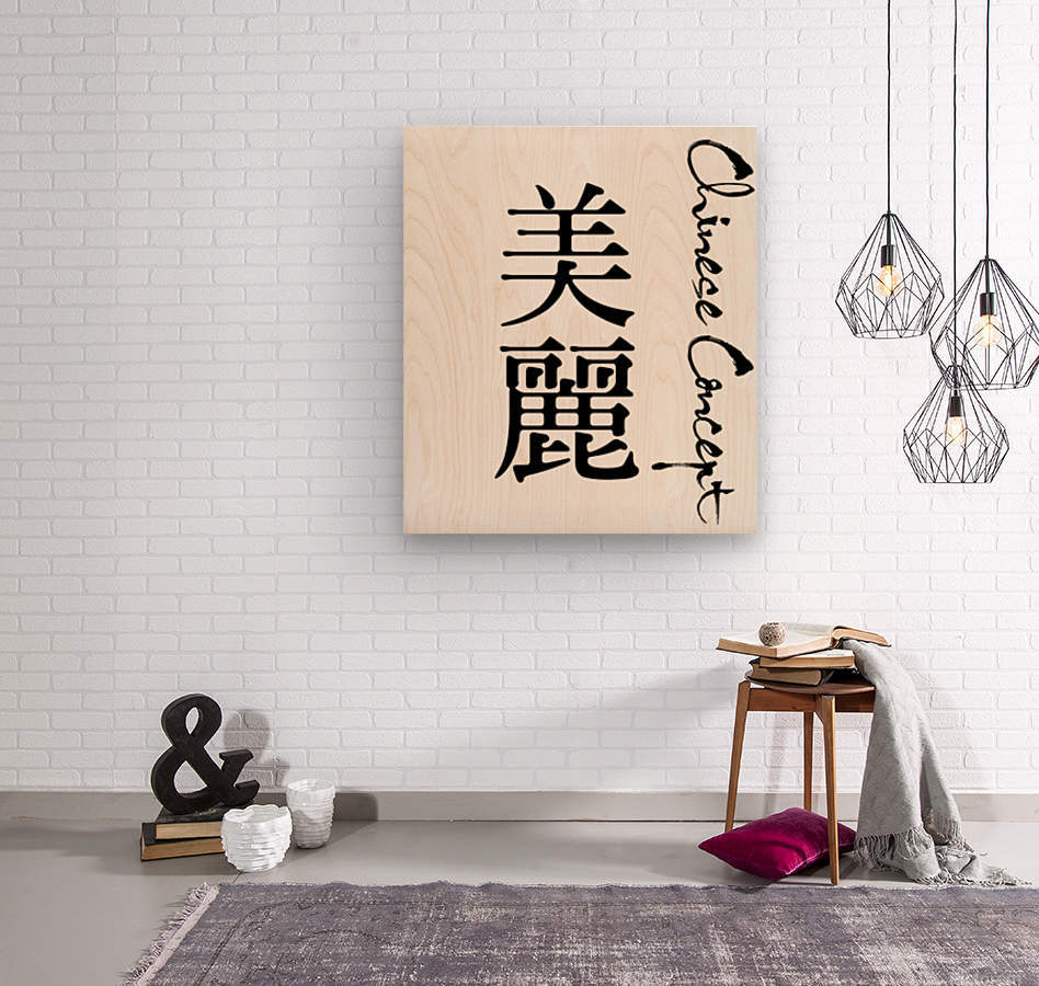 Chinese Concept 28A  Wood print